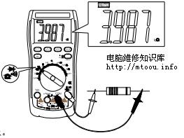 数字万用表测量电阻的方法(点击看大图)
