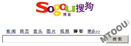 几大搜索引擎谷歌,搜搜,搜狗,有道,百度博客搜索功能之感官对比-穆童博客