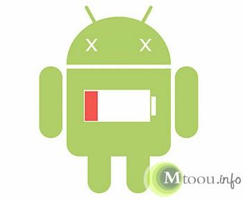 Android智能手机省电指南——让你的电池更耐用