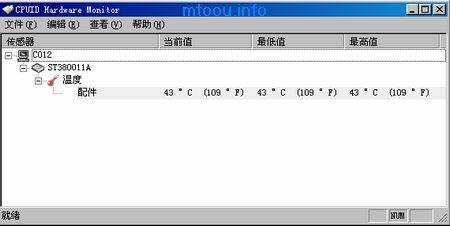 HWMonitor CPU温度测试软件查看CPU温度