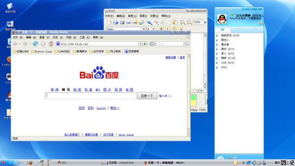 红旗Linux KDE桌面效果
