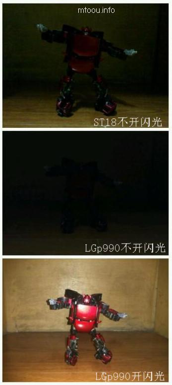 索尼爱立信Xperia ray ST18i智能手机拍照效果与LG p990拍照效果对比