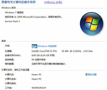 Win7 SP2?简单修改让Windows 7 SP1变SP2的方法