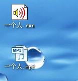 给U盘添加背景音乐