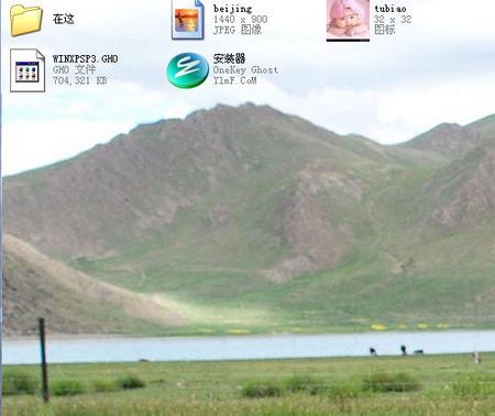 U盘背景添加图片
