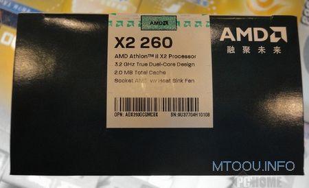 2000多元的游戏电脑配置CPU:AMD 速龙II X2 260