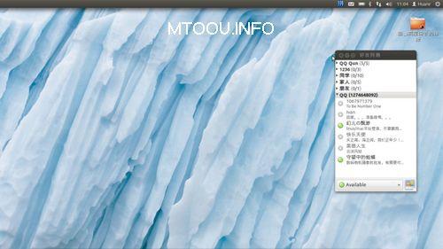 Ubuntu11.10安装QQ