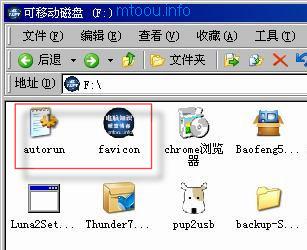 将ico图标和autorun.inf文件放在同一个盘符的根目录