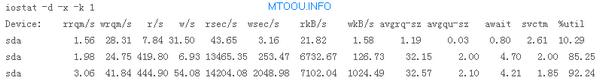 Xenserver Dom0通过iostat监测SR IO状态 实例分析