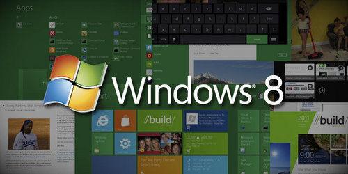 Windows 8试用感受及与Win7的不同点、特点总结