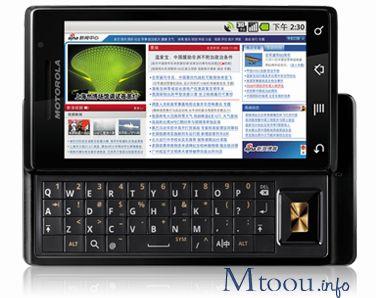 摩托罗拉XT702 Android系统刷小米MIUI系统评测