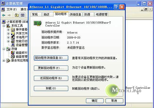 网卡驱动导致电脑启动时滚动条滚动慢,无法启动系统