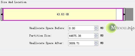 给电脑系统盘:C盘增加容量