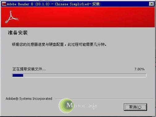 Adobe Reader软件打开PDF文件即可查看内容