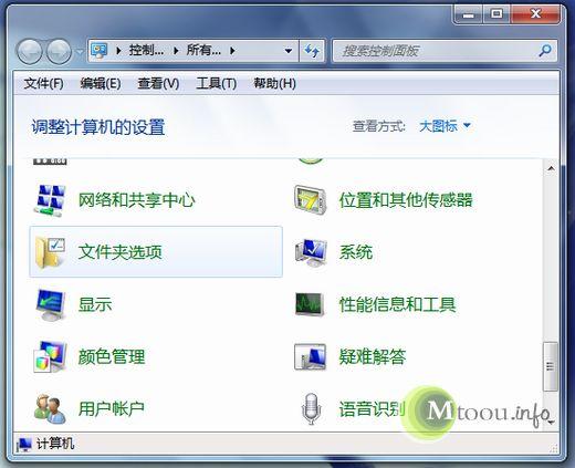 Win7显示隐藏文件,隐藏文件怎么显示的设置方法