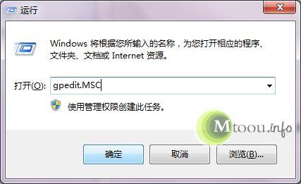 通过运行命令来开始操作关闭windows文件保护