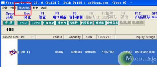 u盘0字节无法格式化修复全过程