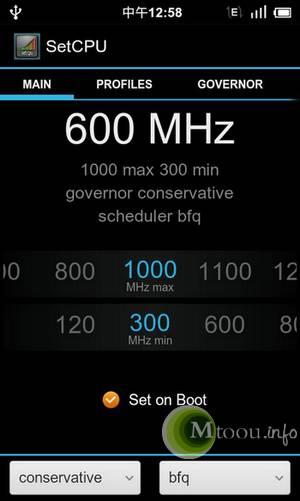 i9003刷miui或CM7后省电设置