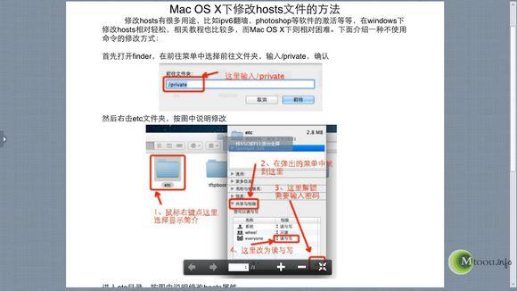 全屏模式阅读PDF文件
