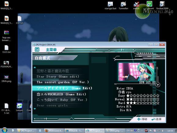 歌姬计划PC版