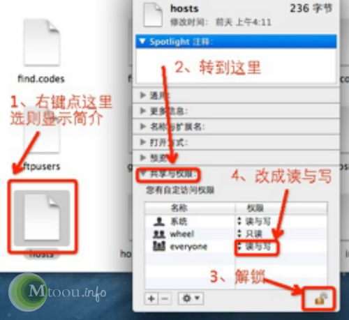 修改苹果Mac OS X系统hosts文件