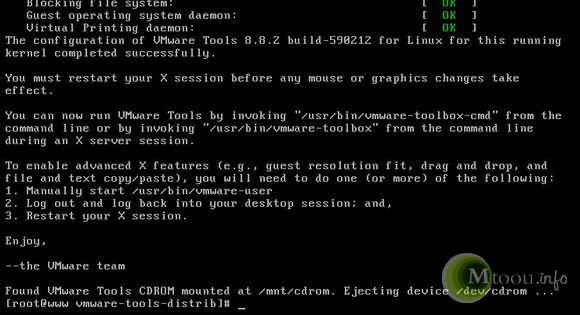 Vmware虚拟机系统镜像文件压缩方法