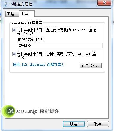 Win7系统台式机电脑WiFi设置