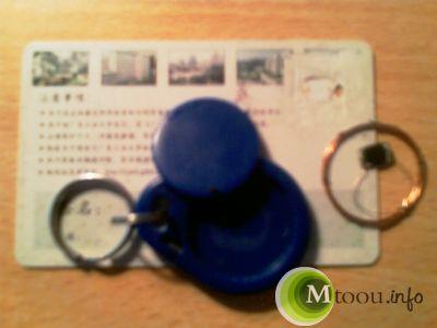 一卡通卡改造,告别卡片用钥匙扣或手机刷卡