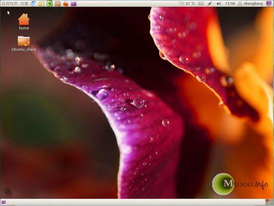 再战Ubuntu——坑爹的Unity
