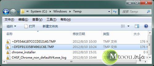 C:\Windows\Temp里面存放的TMP格式文件