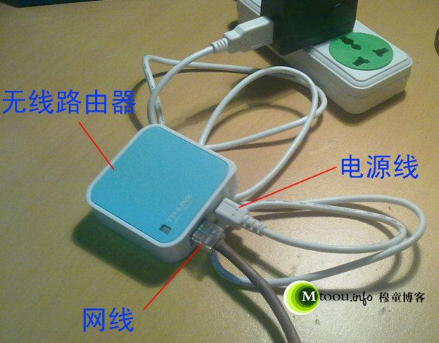 TP-LINK无线路由器连接方式