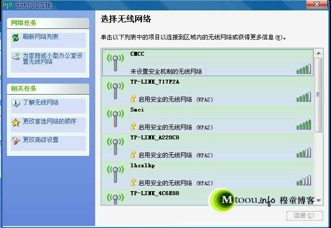选择TP-LINK的无线网络