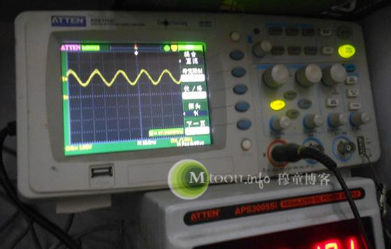 示波器检测三星R458笔记本主板时钟