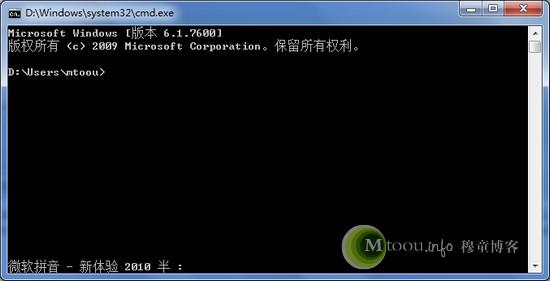 Conime.exe进程随着Windows命令行程序启动而启动