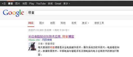 谷歌google搜索界面改版