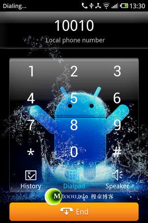 修改智能手机通话界面背景图片