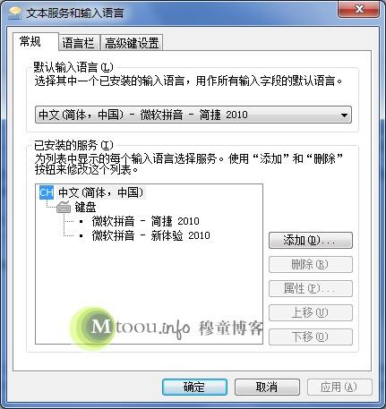 选择添加输入法可让输入法重新出现在任务栏