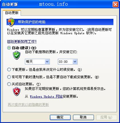 开启Windows自动更新后wuauclt.exe进程便会运行