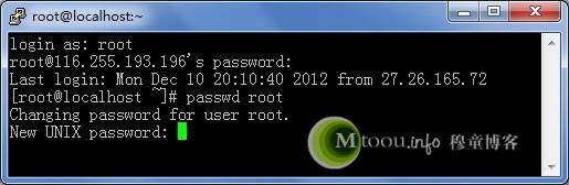修改root密码,输入一个新的密码