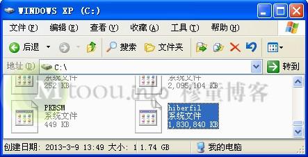 Windows XP系统中的hiberfil.sys文件
