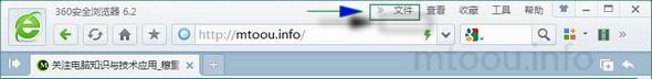 利用浏览器将王爷转化成PDF
