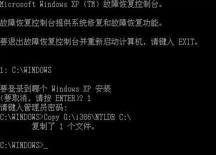 怎么解决 NTLDR is missing press any key to restart